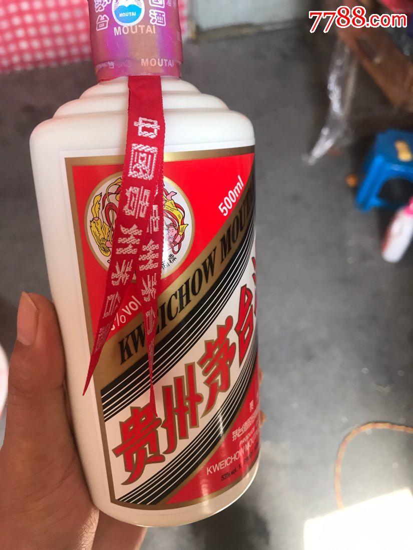 中原剑南春回收值多少钱一瓶
