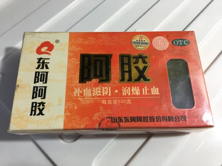 东平老酒五粮液回收鉴定报价