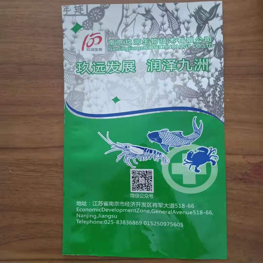 南昌青山湖三边封袋灵芝粉卷膜枸杞包装袋