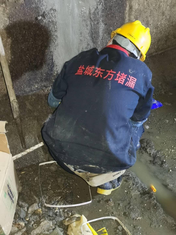 献县涵洞堵漏公司——携手共赢