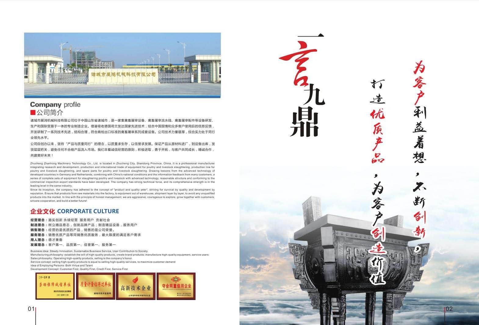 【2021】广元市—凉皮真空干燥机厂家直销