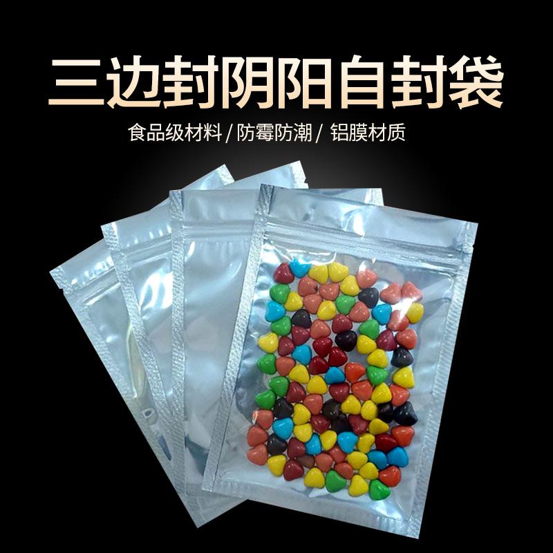 古塔区定做印刷咖啡包装机卷膜粉条粉丝包装袋