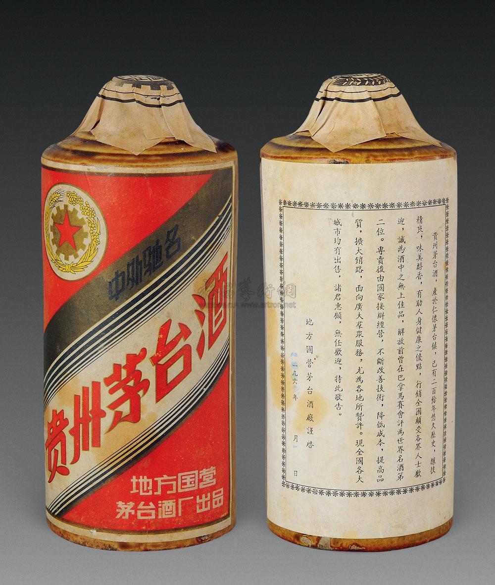 回收国酒茅台东营市上门服务
