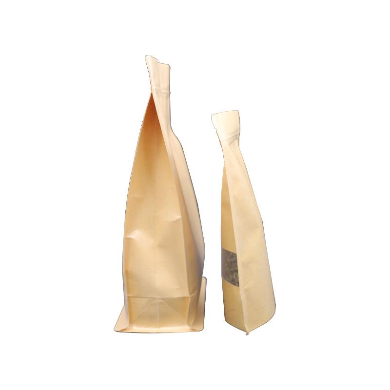 鹤岗向阳厂家直接粉剂包装蔬菜粉包装袋
