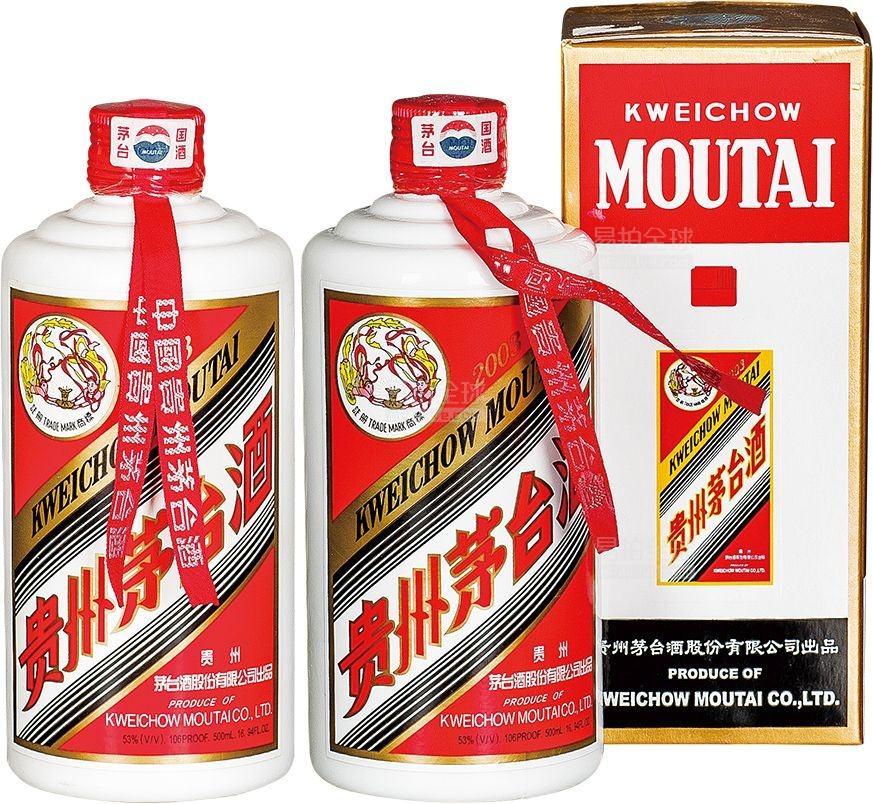 大厂回收1998年茅台酒一瓶多少钱【康中酒水回收中心】