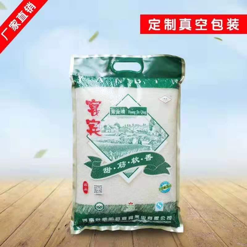 青山自立袋干果包装袋瓜子包装袋