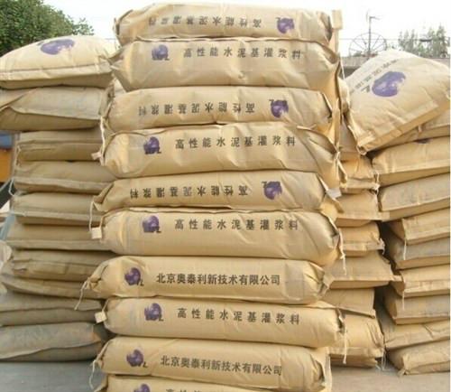 拉萨城关高强度灌浆料厂家供应