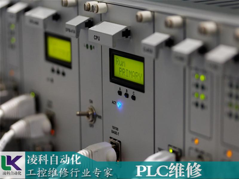 Modicon TSX Micro施耐德Schneider控制器维修口碑商家