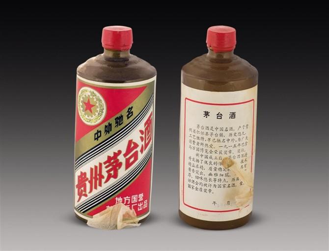 莱阳回收路易十三瓶子多少钱