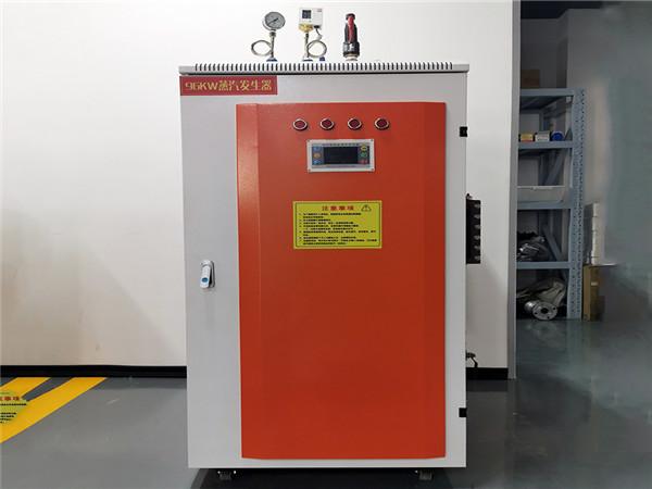 滨州博兴煮豆浆蒸汽发生器高清图