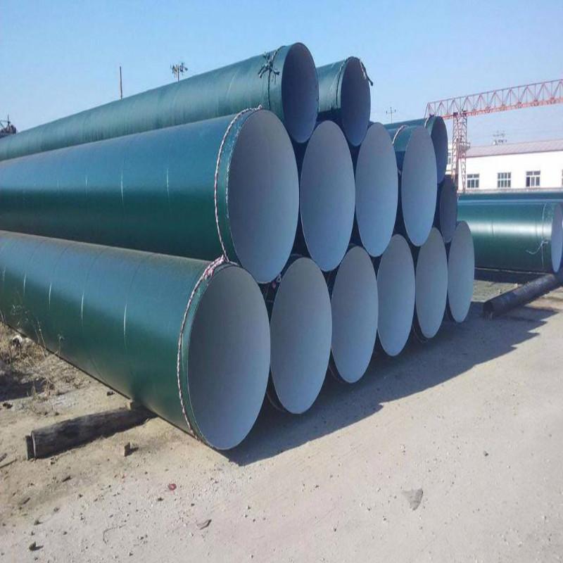 新疆维吾尔自治区和田地区环氧富锌防腐钢管调价信息新价格