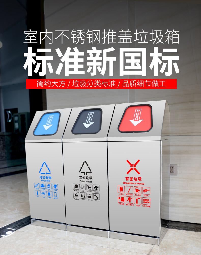 广州增城分类垃圾桶价格-户外垃圾桶批发-西安鑫中星