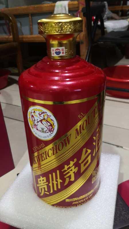 苏区镇12斤茅台酒瓶回收【苏区镇茅台酒回收来看喜讯】