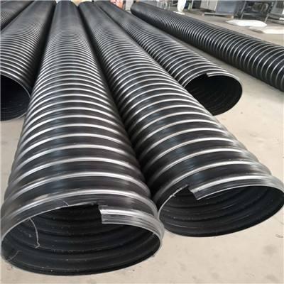 清远HDPE钢带增强螺旋波纹管多少钱