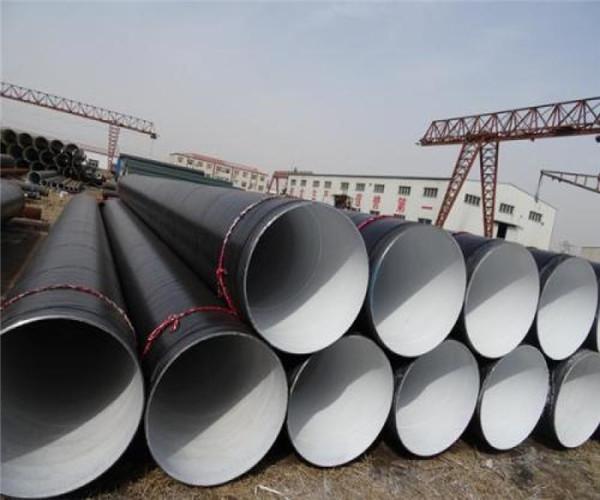 南浦城ipn8710无缝防腐钢管批发商大型生产厂家