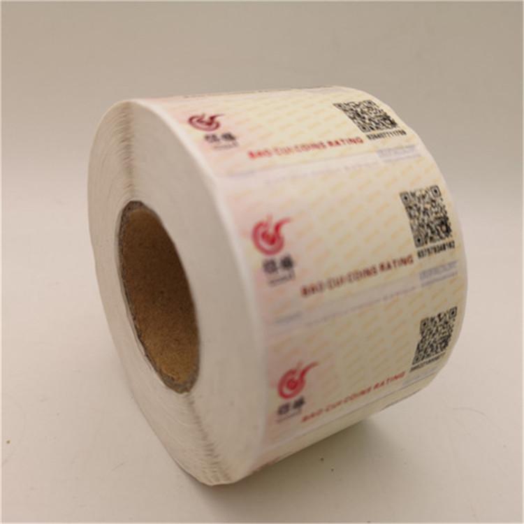 赣州评级币激光标签/防伪证书印刷厂