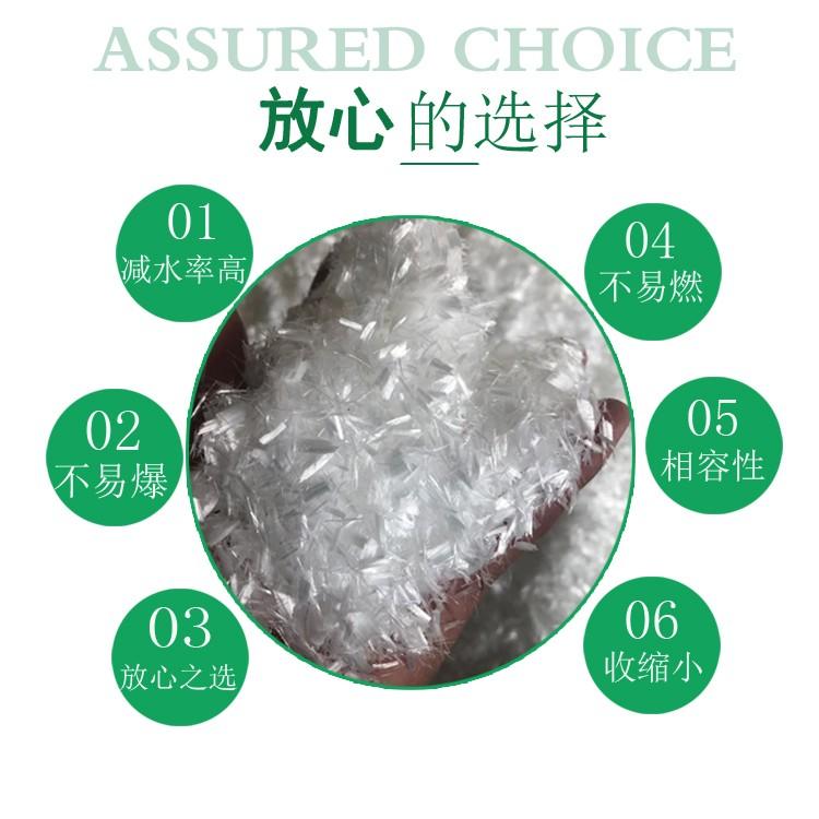 欢迎——淮北聚丙烯抗裂纤维——公司实业集团