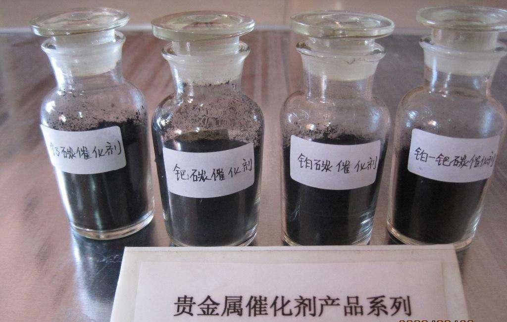 张家港钯水溶液回收是什么价位(钯水溶液多少钱一克)