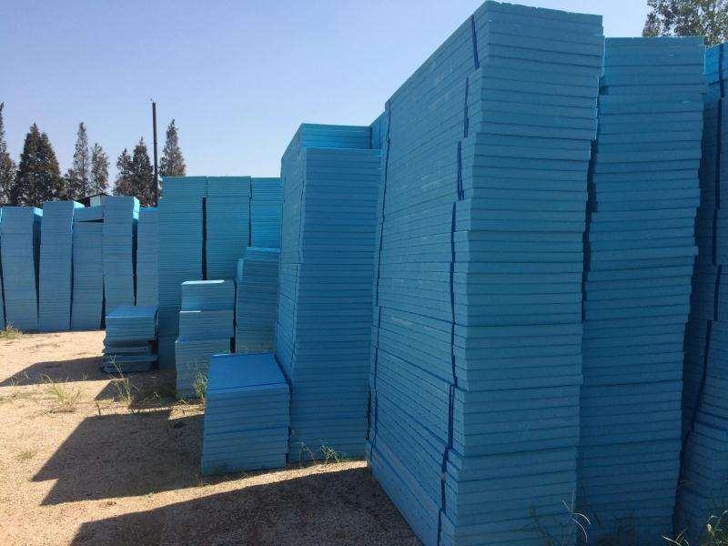 新兴挤塑板生产厂家