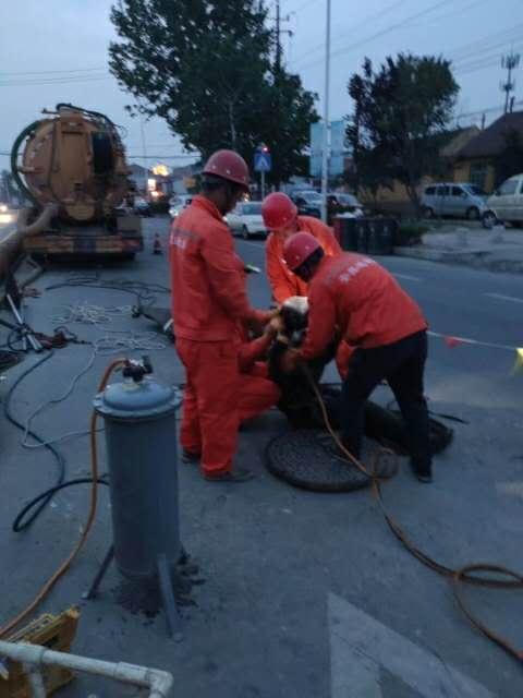 莱西市市政管道清洗咨询热线