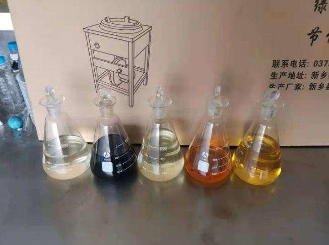 洽谈家用植物油燃料学习西安