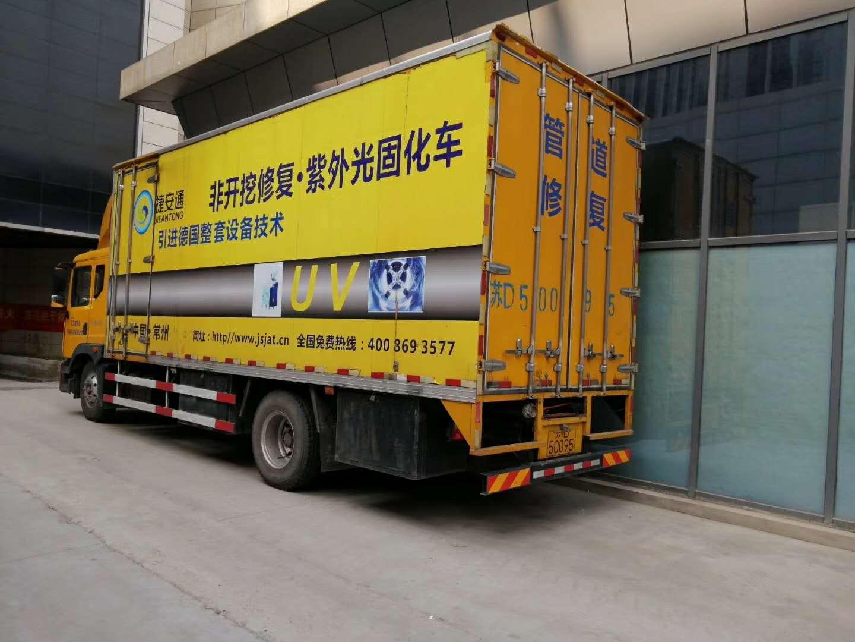 吉安市遂川县市政污水管道疏通联系电话