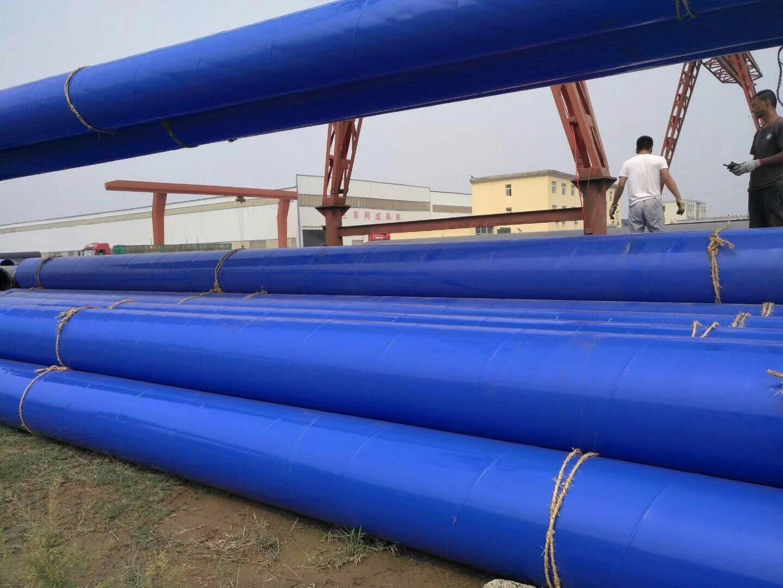 加强级tpep防腐钢管价格咨询河北东电