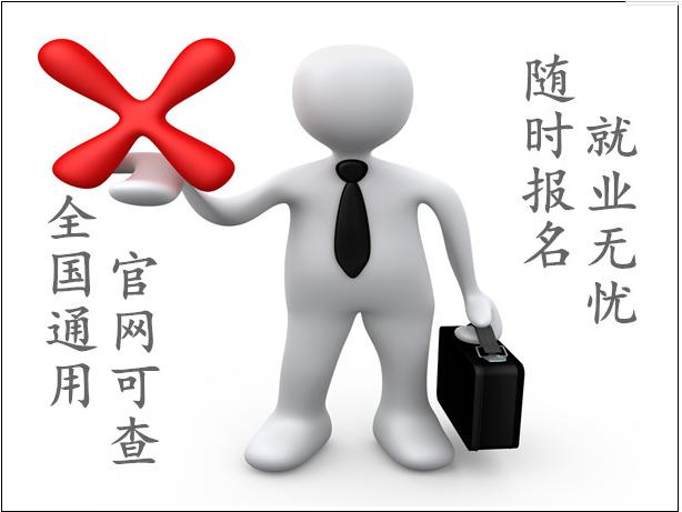 广安幼儿园园长证怎么考取报名要多少钱多久时间