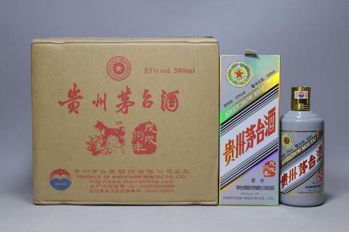 今日上榜:汉中回收飞天茅台酒【鉴定真假】