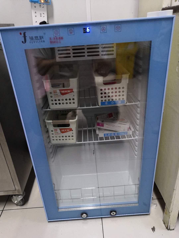 赣州市台式医用小冰箱价格