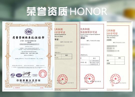 报道贵州省毕节市凉皮真空干燥机公司规模大