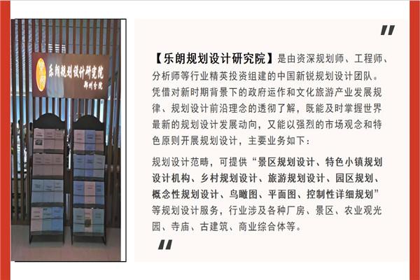 武陟县概念性规划设计文本公司-价格多少