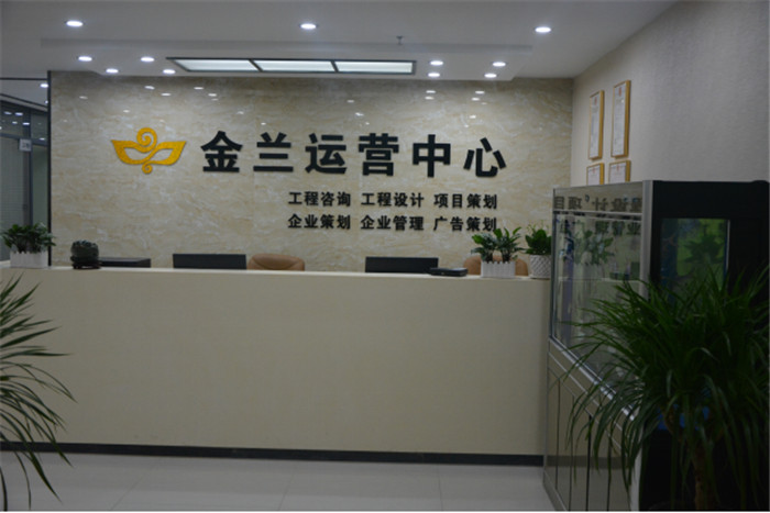 渭源县合作有保障编制生态农业