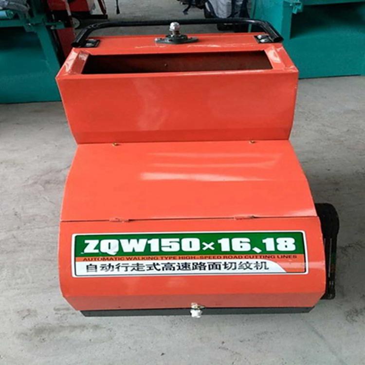 海南三沙KWJ400刻纹机马路水泥刻纹机