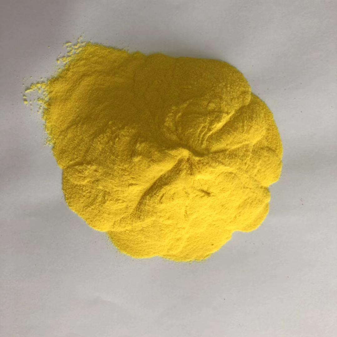 保定——【国标聚合氯化铝】——华辰环保型水处理药剂