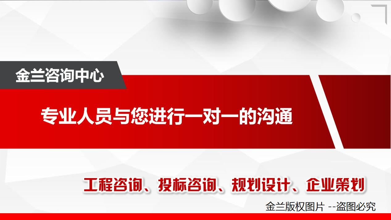 2022年双鸭山市饶河县会做资金申请报告公司非常期待合作
