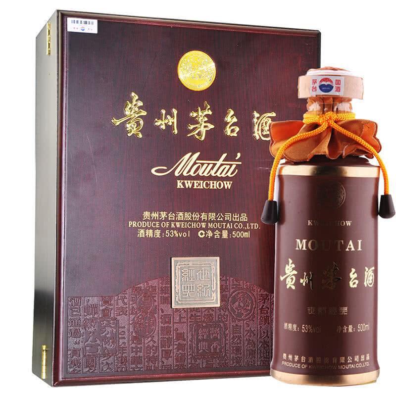今日热点:郫都区贵州茅台酒回收现款结算_上门