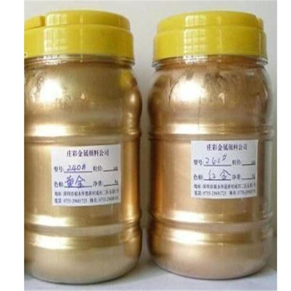 黄南氢氧化铑回收行情(高价回收铑废料)