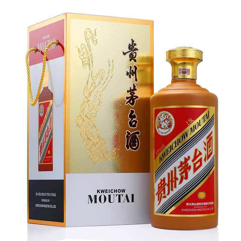 快讯:荣成回收名酒厂家