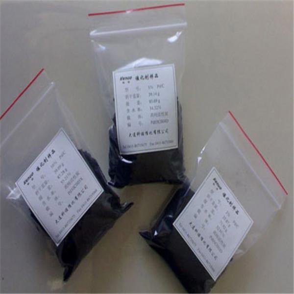 南通醋酸铑回收工艺(高价回收铑废料)