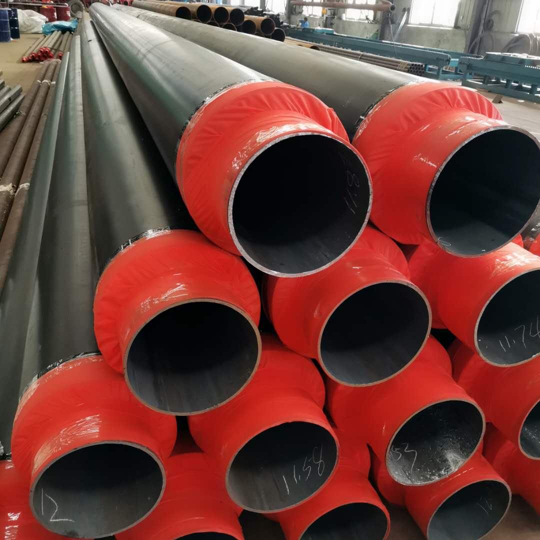 批发DN200防腐钢管材质