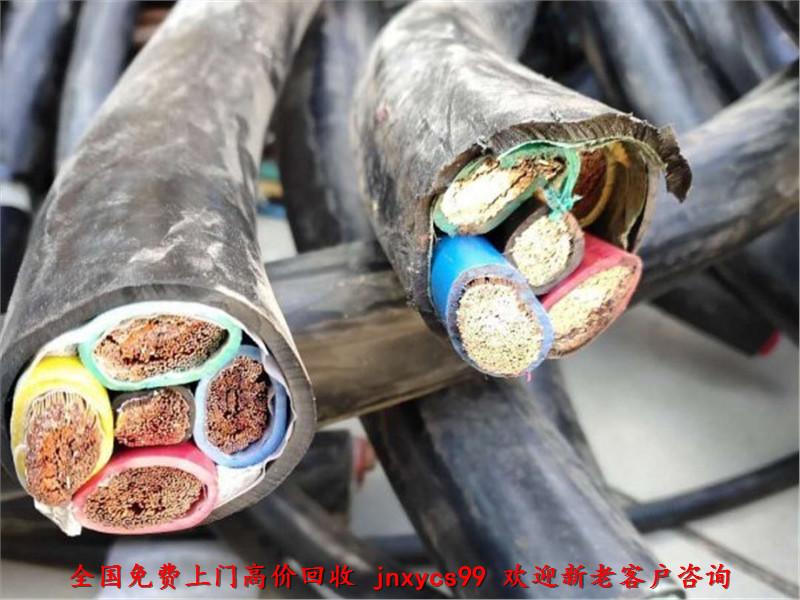 聊城旧电缆回收1电力导线回收,厂家高价回收,