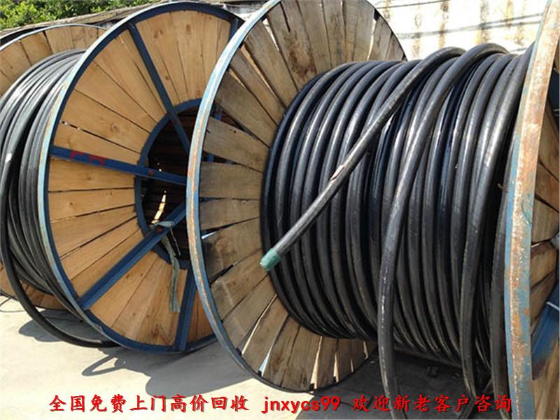 泰安宁阳矿用电缆回收矿用电缆回收,欢迎来电详询,
