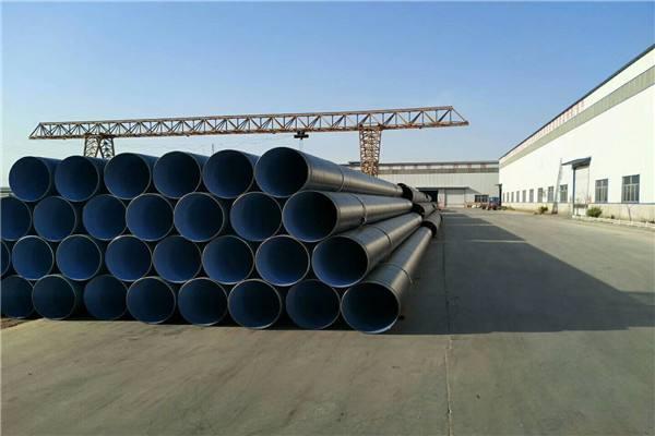 当场报价:西咸大口径TPEP防腐螺旋钢管实体大厂-优惠价格