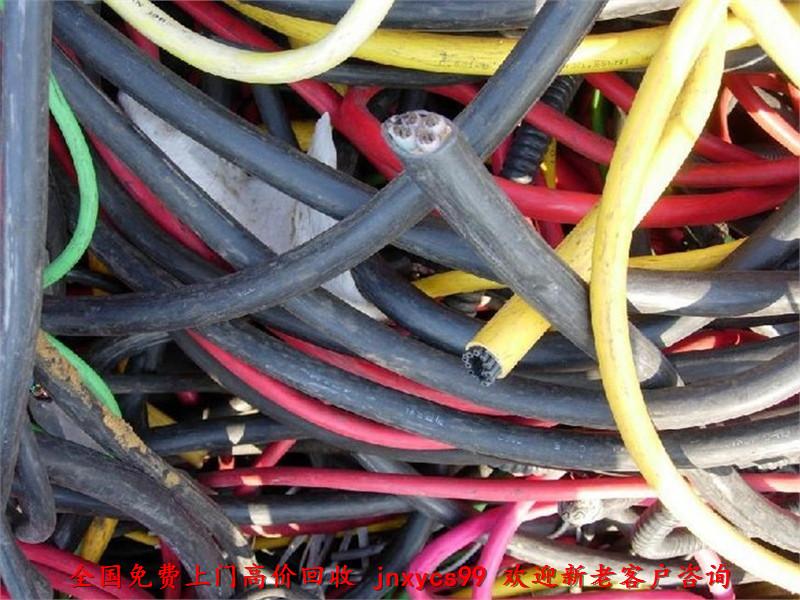 山东济宁旧电缆回收1旧电缆回收,大量回收联系电话,
