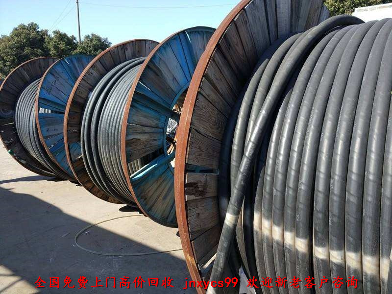 潍坊青州高压电缆线回收1二手电线电缆回收,现款回收上门回收,