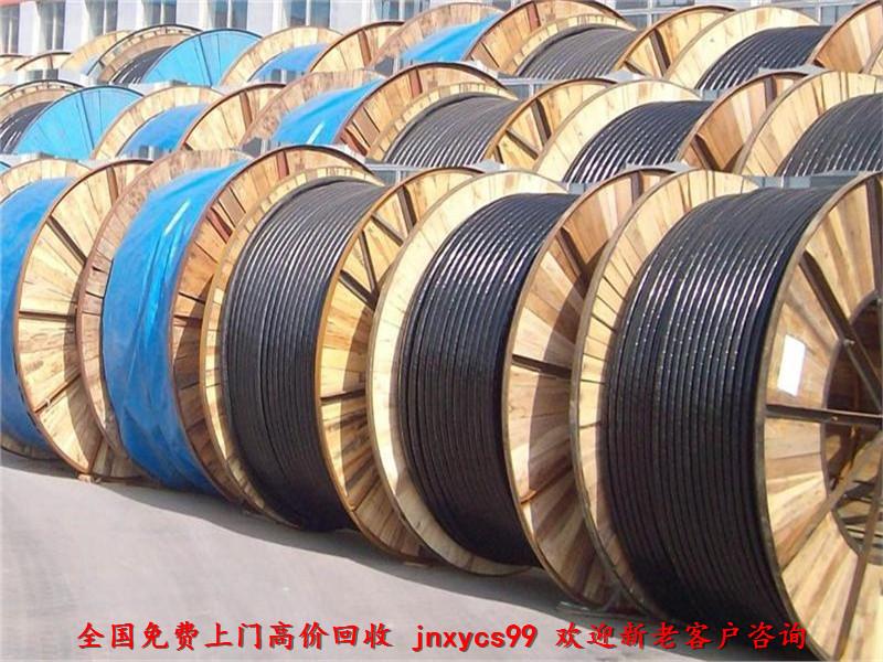 济南章丘电力金具回收1通讯电缆回收,厂家回收价格高,