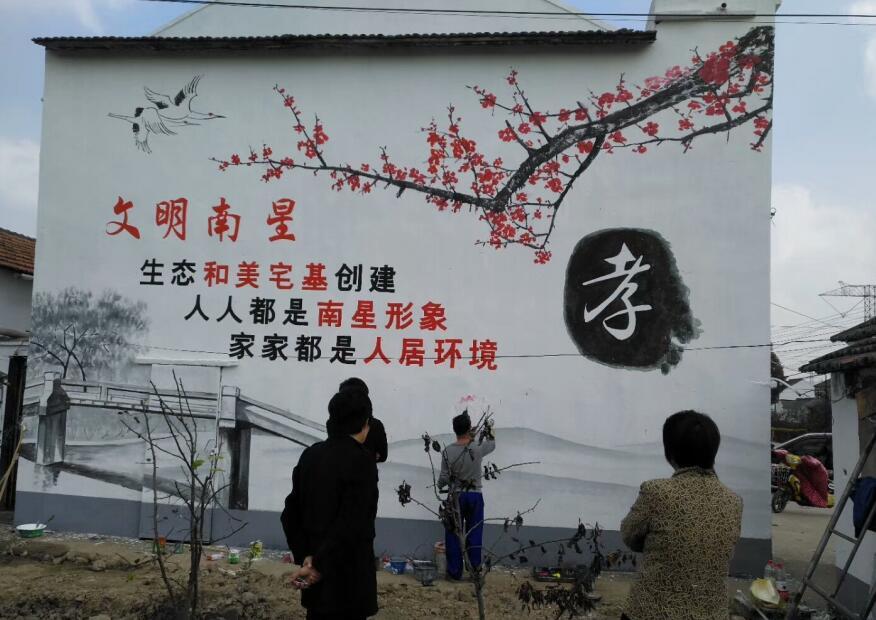 长乐文化墙彩绘|3D立体画多少钱一平方