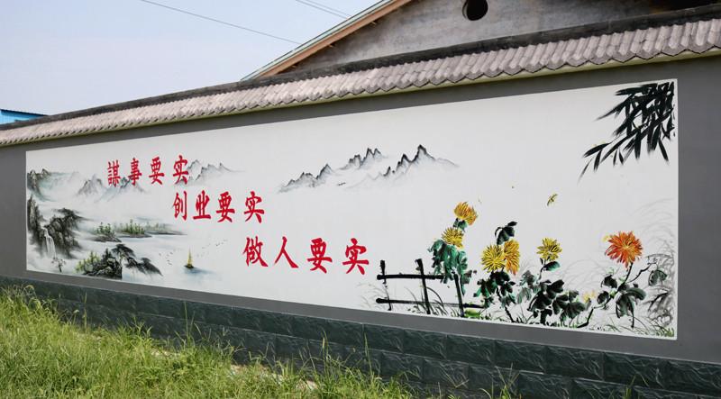 路南围墙彩绘|餐厅手绘墙价格