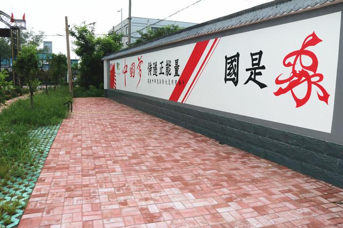 鄂州街道围墙彩绘|墙上画画质优价廉